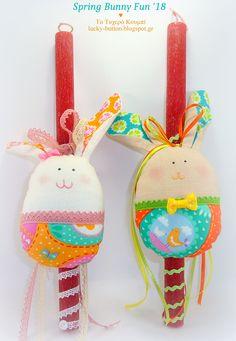 «Spring Bunny Fun» Πασχαλινή λαμπάδα με χειροποίητο πάνινο λαγουδάκι - κουνελάκι.