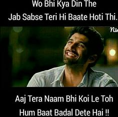 Muje b baat badalni hoti hai :( Mr khan Deep Words, True Words, Heart Touching Lines, Truth Of Life, Heart Quotes, True Facts, Strong Quotes, Real Love, English Quotes