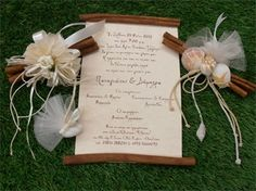 Προσκλητήρια Γάμου κανέλες - wedding invitation cinnamon