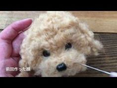 手触りも本物みたい!刺すだけで作るリアル犬 - YouTube