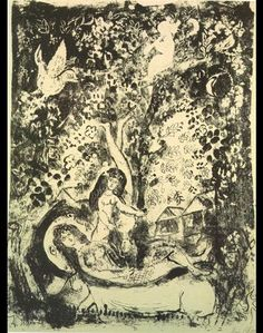 Branch and flute-player, 1957 by Marc Chagall. Naïve Art (Primitivism). symbolic painting