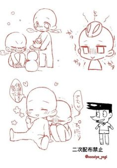 Manga Drawing Ideas Que dice traducción por favor Drawing Reference Poses, Drawing Skills, Drawing Ideas, Drawing Base, Manga Drawing, Chibi Drawing, Chibi Body, Chibi Sketch, Sketch Poses