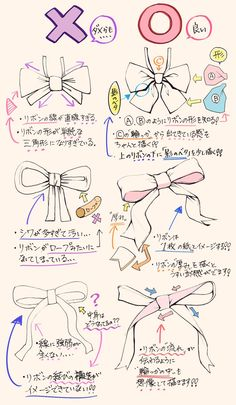 Manga Drawing Tips Drawing Base, Manga Drawing, Bow Drawing, Anatomy Drawing, Art Reference Poses, Drawing Reference, Drawing Techniques, Drawing Tips, Art Sketches