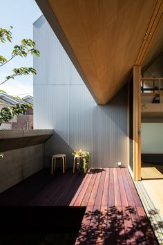 Follow Us to Japan, Australia, and Mexico to See Our Top 3 Homes of the Week - Dwell