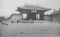 덕수궁, Deoksugeung Main Gate, Seoul.