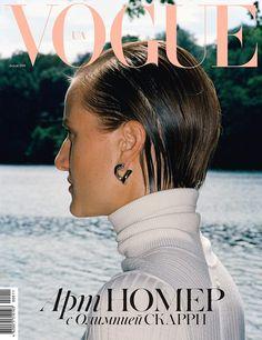 Vogue Ukraine August 2016 Olympia Scarry by Alexandra Gordienko