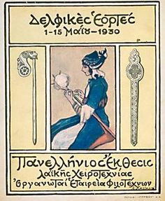 [Grèce en vogue: A New Wave of American Philhellenism in the The announcement for the handicraft exhibit during the Delphic Celebrations of Global Home, Global Style, Poster Ads, Advertising Poster, Vintage Travel Posters, Vintage Ads, Greek Art, Exhibit, Handicraft
