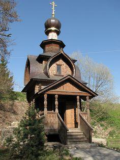 Small ornate church located in Sergiyev Posad,Moskovskaya Oblast,RU,