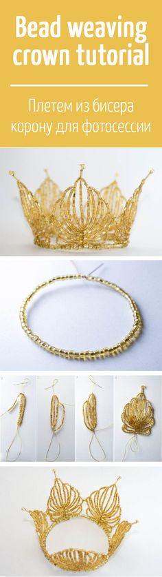 Bead weaving crown tutorial / Плетем из бисера корону для фотосессии
