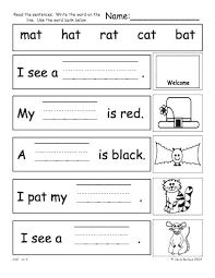 Free Cvc Worksheet for Kindergarten. 30 Free Cvc Worksheet for Kindergarten. How to Teach Kids to sound Out Three Letter Words Cvc Words Rhyming Worksheet, First Grade Worksheets, Free Kindergarten Worksheets, Phonics Worksheets, Reading Worksheets, Kindergarten Reading, Phonics Reading, Printable Worksheets, Free Printable