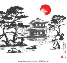 Find Ginkakuji Temple Silver Pavilion Kyoto Japan stock images in HD and millions of other royalty-free stock photos, illustrations and vectors in the Shutterstock collection. Temple Tattoo, Japanese Pagoda, Japon Illustration, Japan Painting, Art Asiatique, Samurai Art, Japan Art, Japan Japan, Kyoto Japan