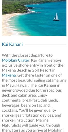 Kai Kanani's state of the art 65′ sailing yacht is one of the most luxurious sailing catamarans in the State of Hawaii. Built with your 1st class comfort in mind, it is beautiful, spacious, stable, fast & fully equipped. SAVE 10% by booking tours online at kaikanani.com or Call 808-879-7218. FREE TRANSPORTATION! Kai Kanani guests enjoy free Mercedes Shuttle Service between select Wailea Resorts & our departure location at Makena Beach for the Deluxe Molokini Snorkel Tour, Afternoon Whale…