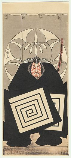 Shibaraku by Shunsho (1726 - 1792) Shibaraku means little while.moment.
