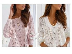 Knitting Stitches, Knitting Patterns Free, Free Pattern, Pullover, Knitwear, Knit Crochet, Sewing, Lace, How To Wear
