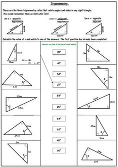 multi step trigonometry worksheets math aids com pinterest trigonometry worksheets and math. Black Bedroom Furniture Sets. Home Design Ideas