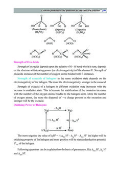 Class 12 Chemistry The P-Block Elements - Get here the Notes for Class 12 The P-Block Elements. Candidates who are ambitious to qualify the Class 12 with good s Chemistry Class 12, Class 12 Maths, 12th Maths, Chemistry Notes, Swami Vivekananda, Study Hard, Study Materials