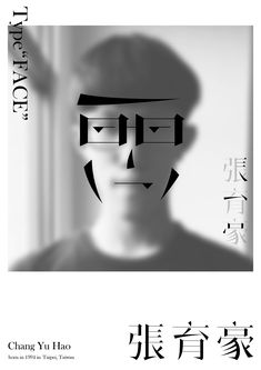 "Type""FACE"", my self image on Behance"