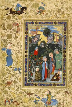 Four Young Scholars in Discussion, signed by Muhammad Murad Samarqandi, Persia, Safavid, Bukhara, early 17th century. Painting size: 19.3x11...