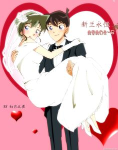 --Shinichi and Ran Mori--