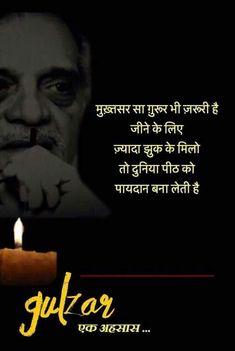Mera naseeb toh lagta hai koi aur hi likh rha hai. Hindi Quotes Images, Shyari Quotes, Desi Quotes, Hindi Quotes On Life, Motivational Quotes In Hindi, People Quotes, Funny Quotes, Life Quotes, Inspirational Quotes