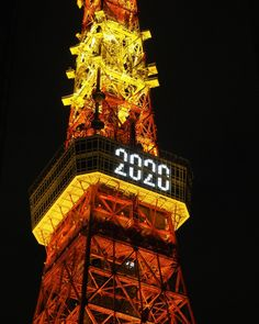 Tokyo Tower, Empire State Building, Buildings, Architecture, Places, Scenery, Arquitetura, Architecture Design, Lugares