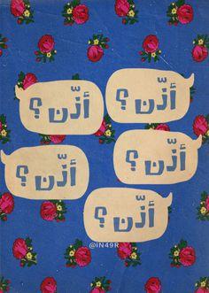 DesertRose,,,Ramadan Kareem