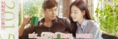 사랑하는 은동아 Ep 9 English Subtitle / My Love Eun Dong Ep 9 English Subtitle, available for download here: http://ymbulletin2.blogspot.com