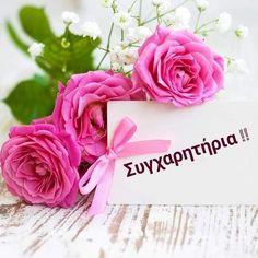 Happy Birthday Wishes Quotes, Anniversary Flowers, Popular Flowers, Congratulations Graduate, Wedding Prep, Christian Marriage, Wedding Cards, Graduation, Presentation
