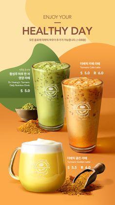 Food Graphic Design, Food Menu Design, Food Poster Design, Web Design, Coffee Photography, Food Photography, Cafe Posters, Turmeric Drink, Banner Design Inspiration