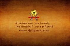 Bhagva hindu status Shri Ram Wallpaper, Shri Ram Photo, Shiva Meditation, Ram Photos, Hindi Quotes, King, News, Photography, Art