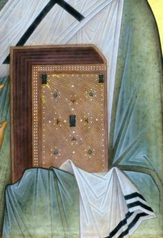 Stages Of Writing, Orthodox Christianity, Orthodox Icons, Byzantine, Ornament, Frame, Detail, Beautiful, Blush