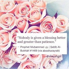 Hadith ~ The gift of patience. Allah Quotes, Muslim Quotes, Quran Quotes, Religious Quotes, Islam Religion, Islam Muslim, Allah Islam, Islam Quran, Beautiful Islamic Quotes