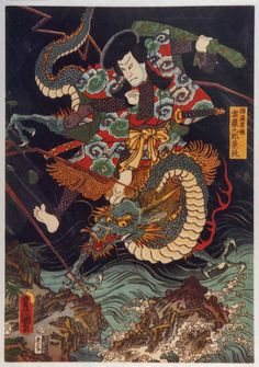 Robber Chief Kuro Kage on a Cloud with a Dragon, by Utagawa Kunisada「歌川 国貞」(1857)