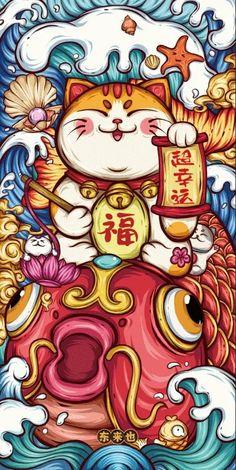 Japanese Pop Art, Japanese Artwork, Japanese Tattoo Art, Japon Illustration, Illustration Art Drawing, Graffiti Wallpaper, Graffiti Art, Animes Wallpapers, Cute Wallpapers
