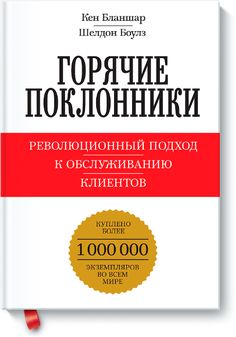 Константин живенков эффективная реклама в яндекс директ купить