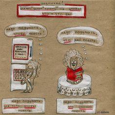 Правила русского языка в картинках. Обсуждение на LiveInternet - Российский Сервис Онлайн-Дневников