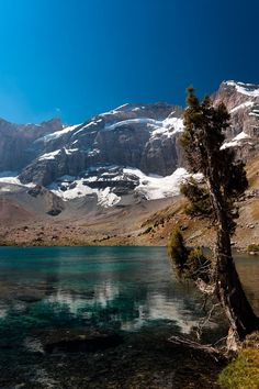 Lake Dushokha in Tajikistan Tajikistan, officially the Republic of Tajikistan, is a mountainous landlocked country in Central Asia. It borders Afghanistan to the south, Uzbekistan to the west, Kyrgyzstan to the north, and China to the east.