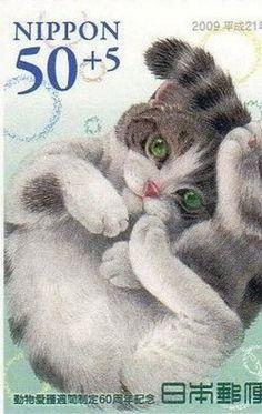 Neko Nippon Stamp  2009