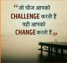 Inspirational Quotes In Hindi, Hindi Quotes Images, Hindi Quotes On Life, Life Lesson Quotes, Quotes Positive, Spiritual Quotes, Inspiring Quotes, Hindi Shayari Life, Education Quotes In Hindi