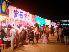 Festival of Japan