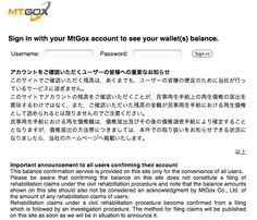 Fallen Bitcoin exchange Mt. Gox is now letting users log in to check their balances