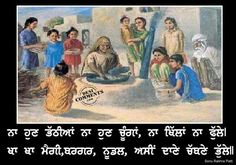 """Search Results for """"old punjabi culture wallpaper"""" – Adorable Wallpapers Punjab Culture, Rural India, Reality Of Life, Punjabi Quotes, Love Wallpaper, Art Decor, Decoration, Painting, Deep Thoughts"""