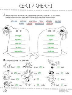 Ca co cu ci ce cia cio ciu italiano per bambini for Suoni difficili schede didattiche
