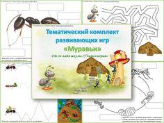 GratisThema set Mieren, ook goed te genruiken in NL en andere landen
