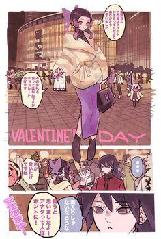 Anime Chibi, Anime Lineart, Cartoon As Anime, Fan Anime, Anime Comics, Kawaii Anime, Seven Deadly Sins Anime, Sarada Uchiha, Dragon Slayer