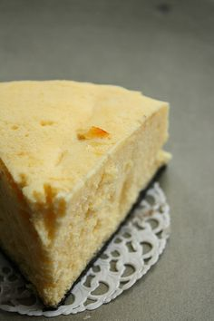 Cheese cake soufflé extra fondant avec Oréo | tabimobi
