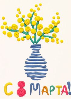 New Crafts, Diy And Crafts, Crafts For Kids, Arts And Crafts, Paper Crafts, Clay Art Projects, Projects For Kids, Diy For Kids, Kindergarten Art Lessons