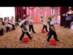 """Шуточный танец """"Стирка"""" - YouTube"""