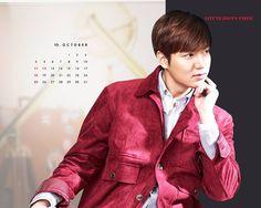 Lotte duty free October wallpaper