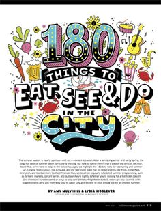 Baltimore Magazine. May 2015. 180 Things to Eat, See, & Do in the City. Letting and Illustrations by Mary Kate McDevitt.